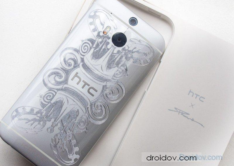 HTC One M8 Phunk Studio Edition