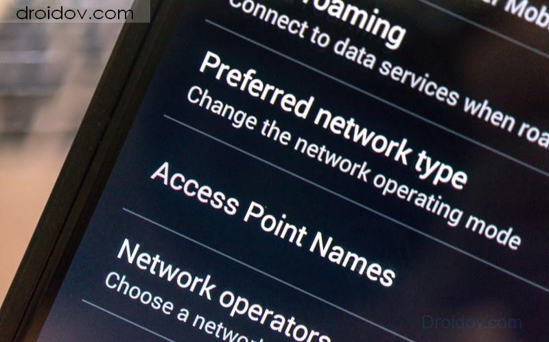 APN-settings-3