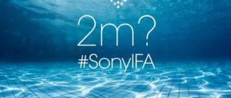 Sony-IFA-2014