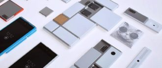 Android L Project Ara