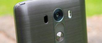 lg g3 камера