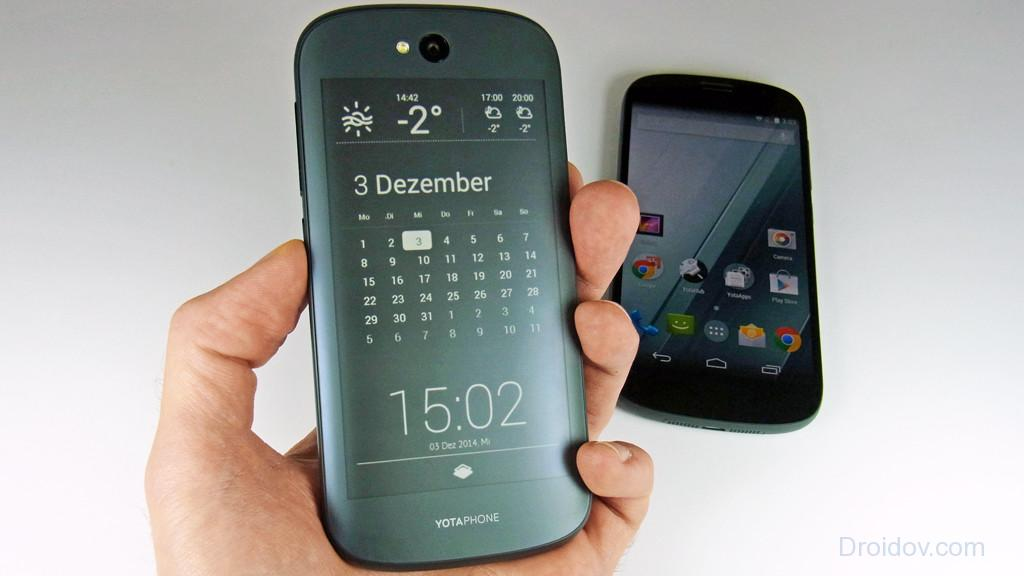 yotaphone-two-on-hand
