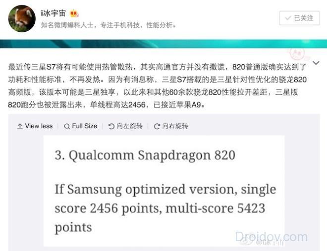 Galaxy-S7-Snapdragon-820