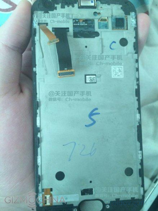 New-images-allegedly-reveal-the-front-panel-for-the-Xiaomi-Mi-5