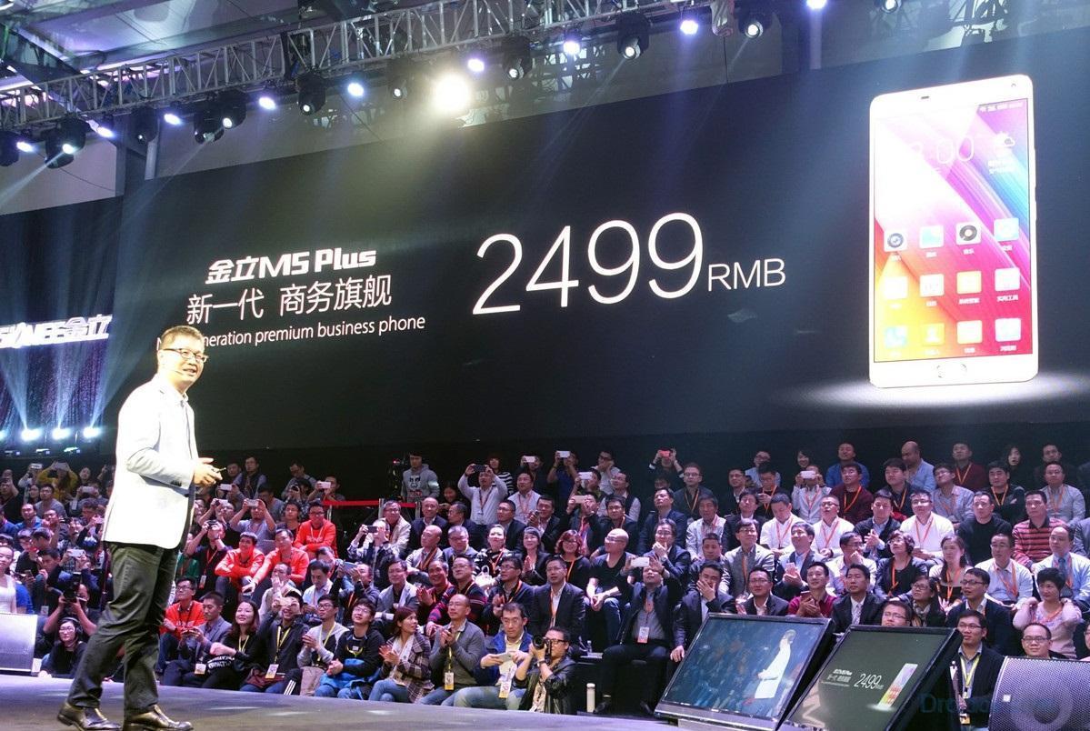 marathon-m5-plus-launch-china