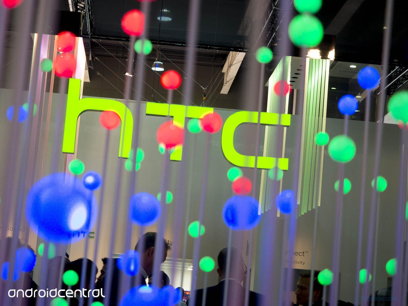 htc-logo-balls-mwc2015-hero