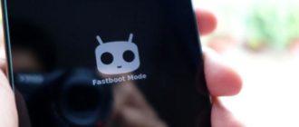 Что это Fastboot Mode