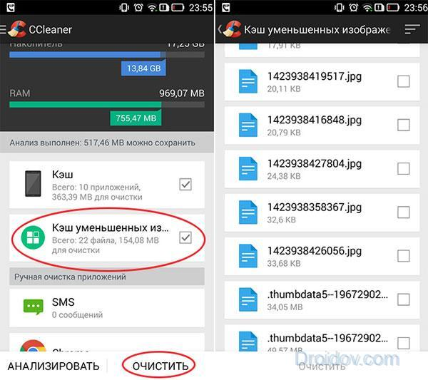 Очищение приложением CCleaner - Thumbnails