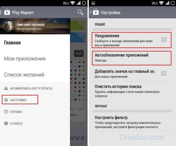 Скачать vk app для андроид (последняя версия) v4. 0, 2. 0, 2. 2 night.