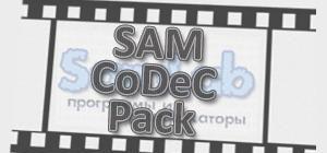 Программа Sam Codec Pack