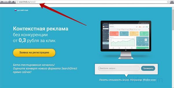 Редирект на сайт Searchtds.ru