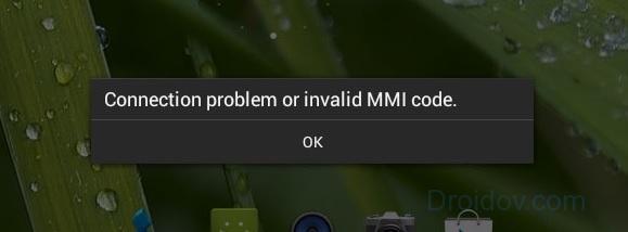 Ошибка на английском «Connection problem or invalid MMI»