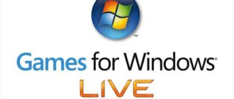 Сервис Games for Windows Live