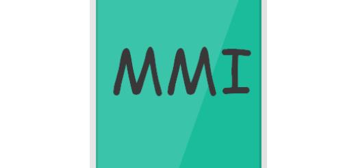 Код MMI