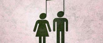 Склеиваем музыку