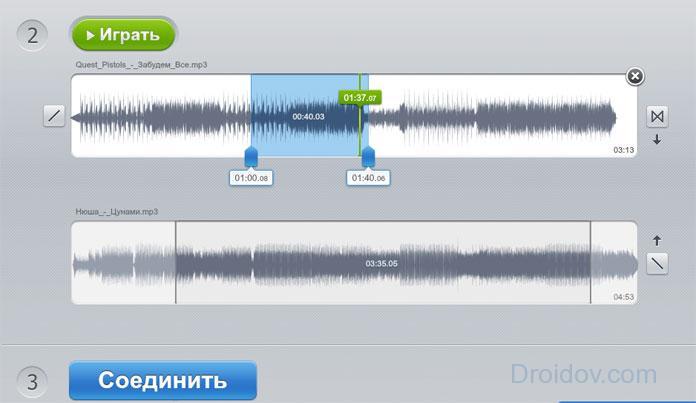 соединить музыки онлайн бесплатно - фото 11