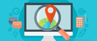 Поиск URL адреса