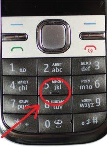 Иллюстрация бугорков на телефоне