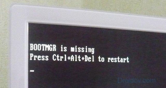 Bootmgr is missing что это