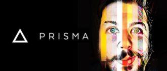 Фото обработанное в стиле Windows Phone приложением Prisma