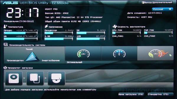 Скриншот UEFI