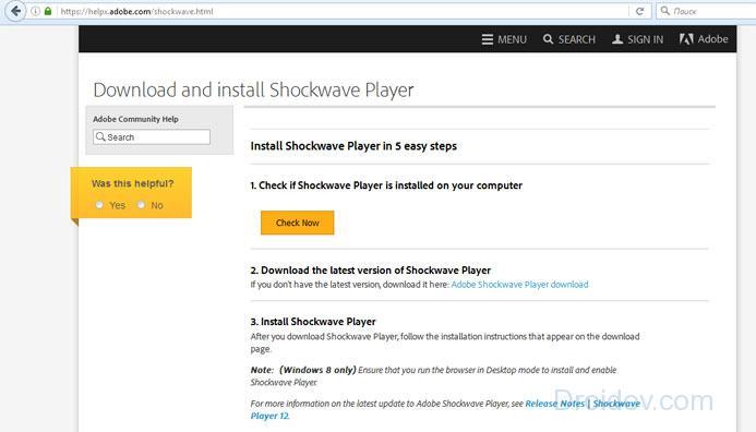 Проверяем функциональность плагина на helpx.adobe.com/shockwave.