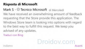 Заявление Microsoft по поводу игры