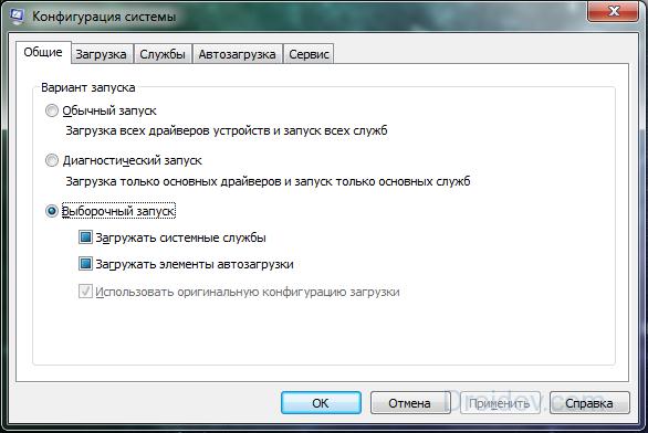 Интерфейс msconfig после входа