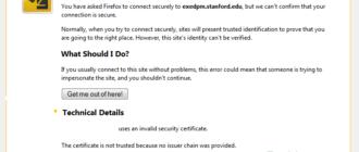 Ошибка в браузере Firefox