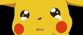 Вылетает игра Pokemon go