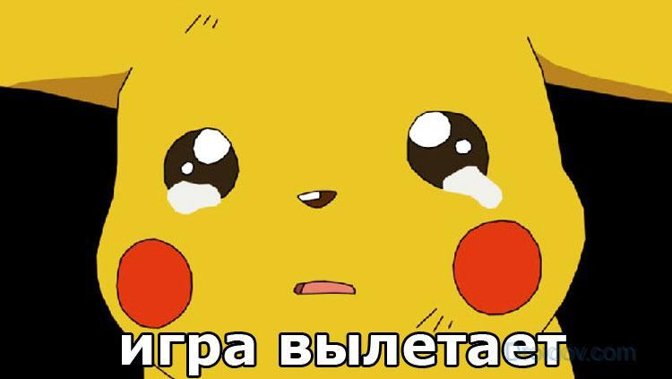 Вылетает игра Pokemon go