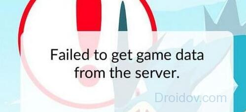 Иллюстрация ошибки Failed to get game