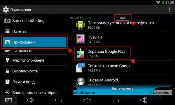 prilojeniya-google
