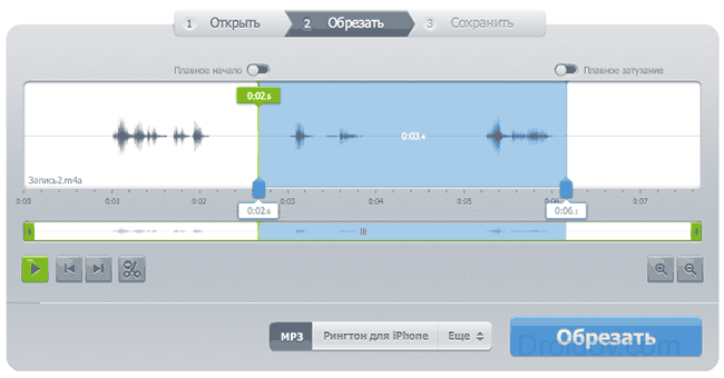 Online Audio Cutter