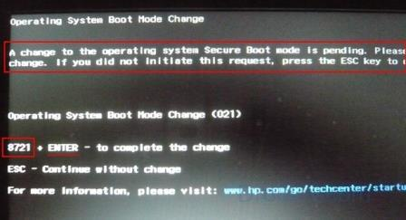 operating system boot mode change