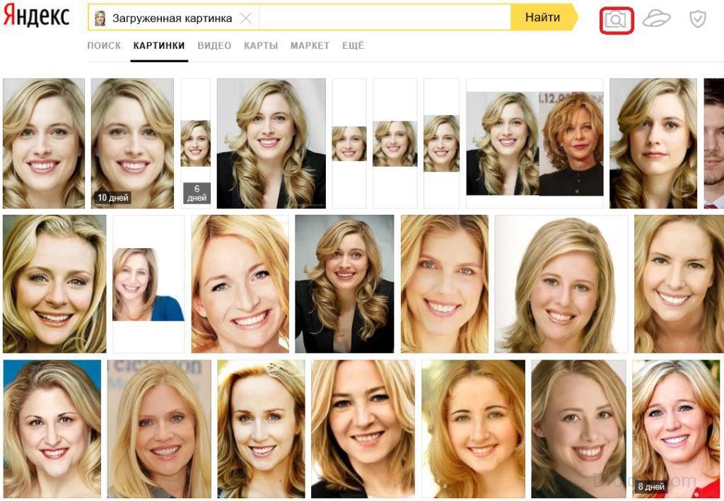 Как найти по фото своего двойника