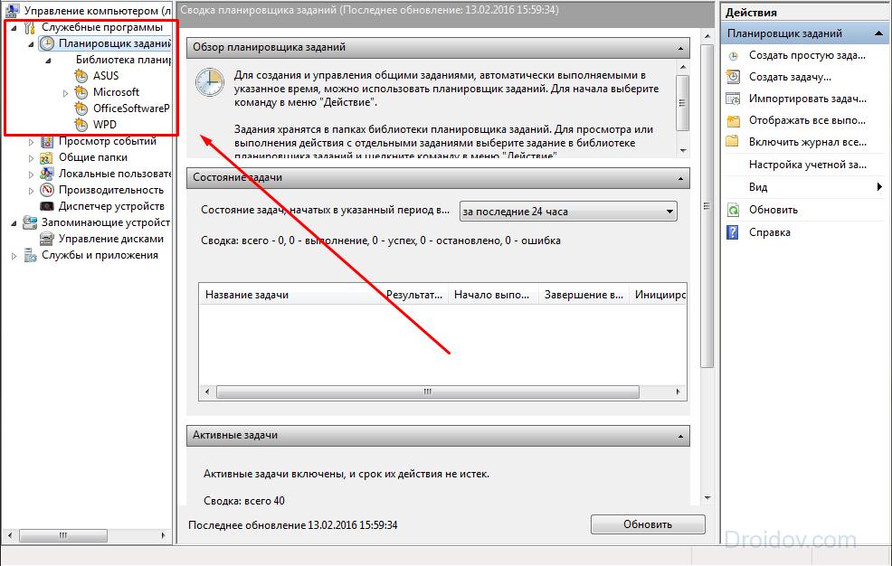 Antimalware Service Executable что это и как отключить