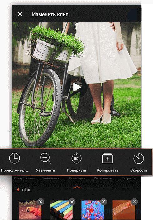 Программы для монтажа видео на телефоне андроид