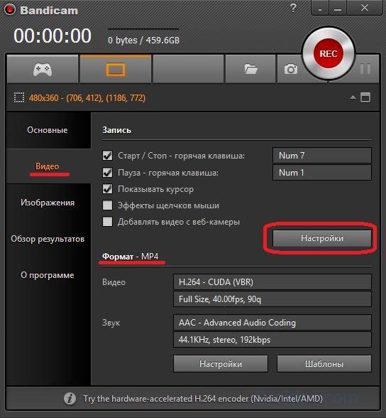 Лучшие программы для записи видео с экрана