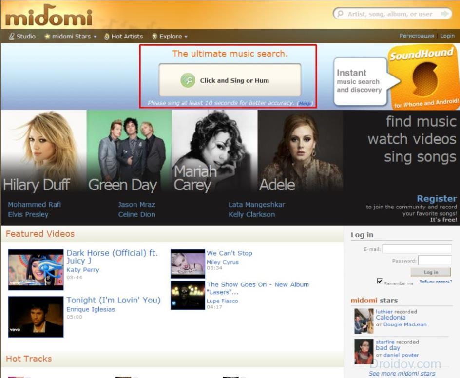 Программа по распознаванию песен онлайн