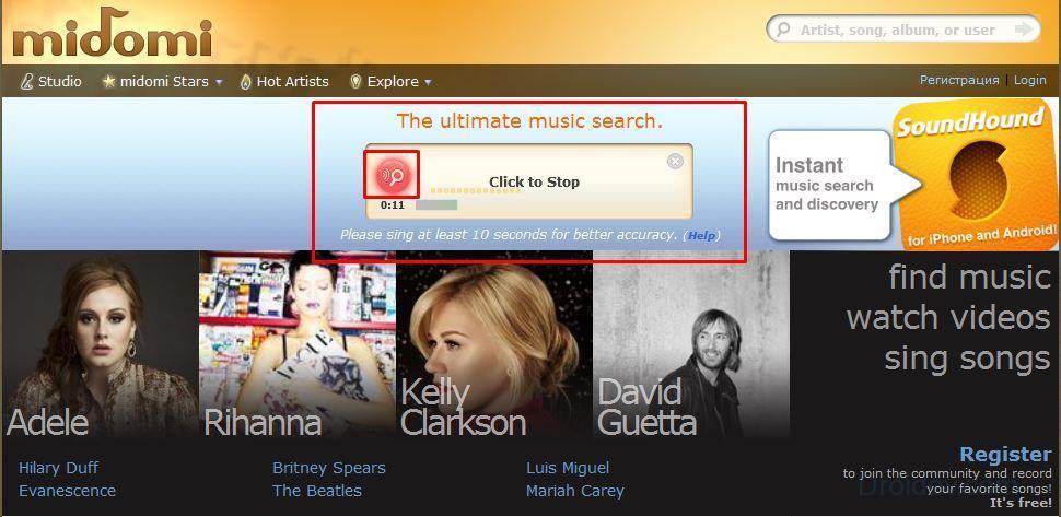 Сервисы для распознавания музыки онлайн