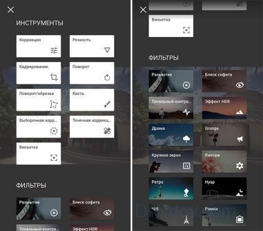 программа для редактирования фотографий как в инстаграм