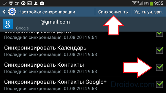 google-contacts-2