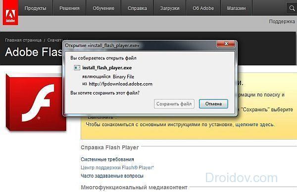 Продцепить Flash Player Firefox Android