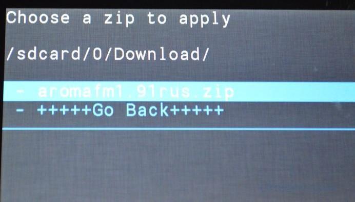 Установка файлового менеджера для удаления файлов ключа