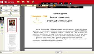 pdfescape редактировать пдф