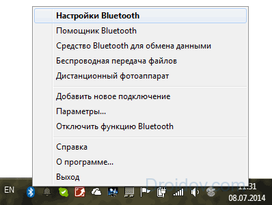 Включение в windows 7