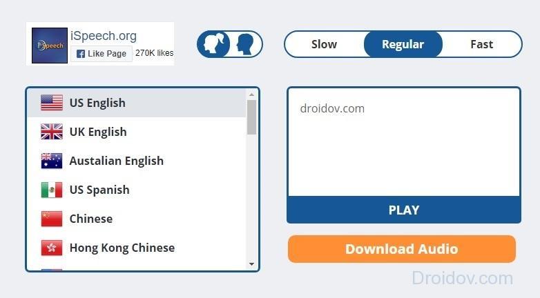 Синтезатор речи онлайн с записью