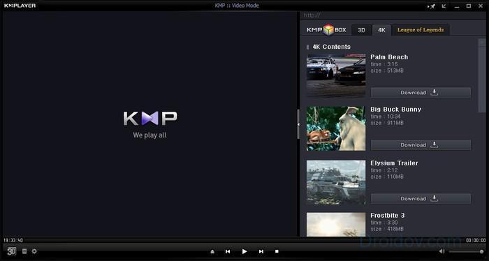 Интерфейс KMPlayer