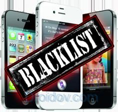 Как добавить номер телефона в черный список